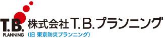 株式会社T.Bプランニング